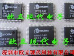 DM9008F产品图片