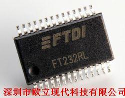 FT232RL产品图片