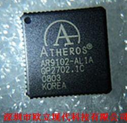 AR9102-AL1A产品图片