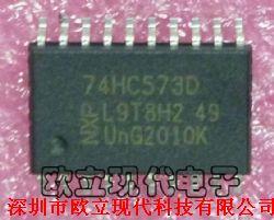 74HC573D产品图片