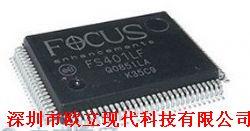 FS401LF产品图片