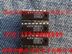 CM6800I产品图片
