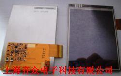 液晶屏产品图片