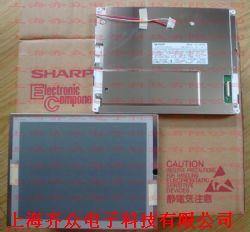 LQ075V3DG01产品图片