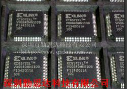 XC9572XL-10VQG64C产品图片