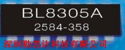 驱动芯片BL8305A  贝岭正品BL8305A产品图片