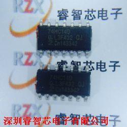 74HC14D产品图片