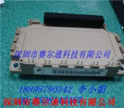 7MBR100U4B120-50产品图片