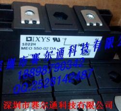 MEO550-02DA�a品�D片