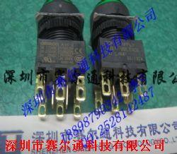 OMRON欧姆龙 A16-TGM-2 按钮开关产品图片