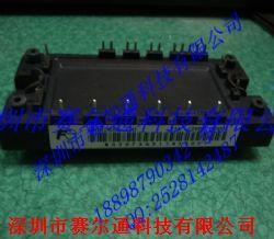 7MBR25SA120产品图片