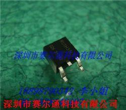 RU1H35L/RU1H35R产品图片