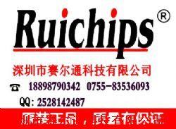 RU55110R�a品�D片