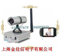 最新4.3寸大屏PSP无线录像机/无线婴儿看护器/大屏液晶接收机产品图片