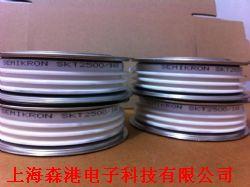 西门康平板硅SKT2400/16E产品图片