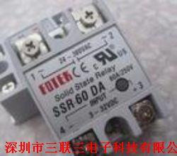 SSR-75DA、AA、VA产品图片
