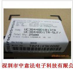 SA555DT产品图片
