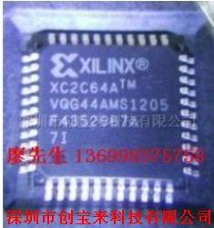 XC2C64A-7VQG44I产品图片