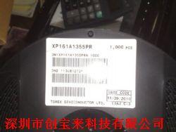 XP161A1355PR产品图片
