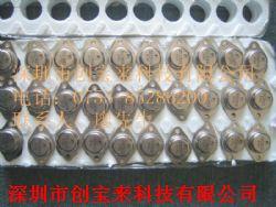 2SC2433产品图片