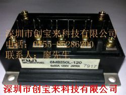 6MBI50L-120产品图片