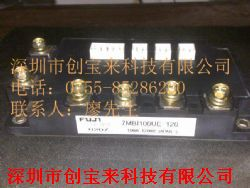 7MBI100UC-120产品图片