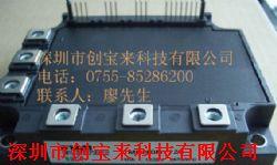 7MBI140N-120产品图片