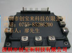 7MBP150RA120-05产品图片