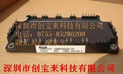 7MBR50SB120产品图片