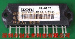 92-0173产品图片