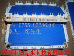 BSM150CT120DN2产品图片