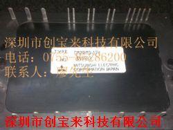 CM20MD-12H产品图片