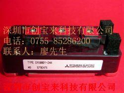 CM100DY-24A产品图片