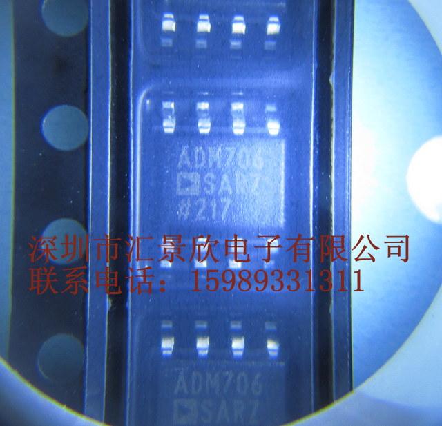 adm706sarz-集成电路-51电子网