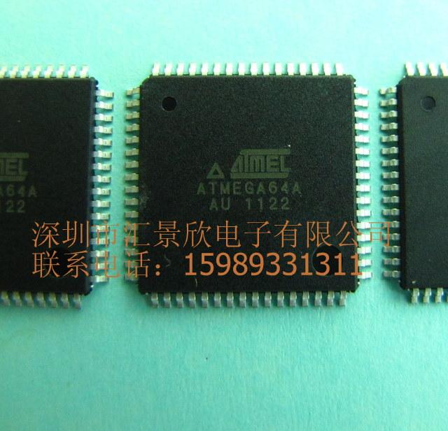 atmega64a-au-集成电路-51电子网