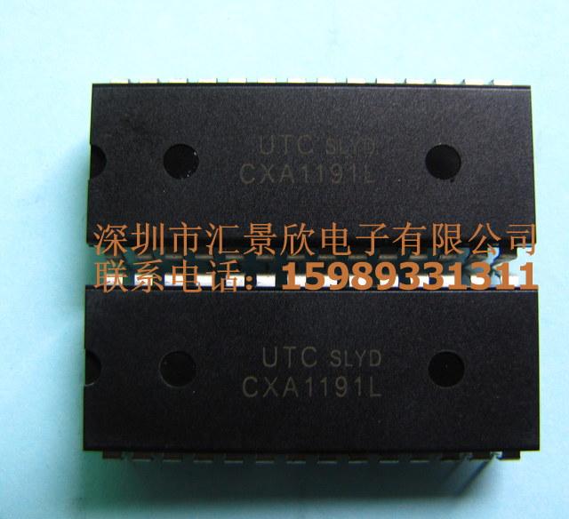 cxa1191l-集成电路-51电子网