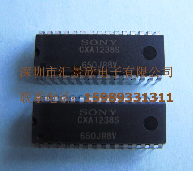 cxa1238s-集成电路-51电子网