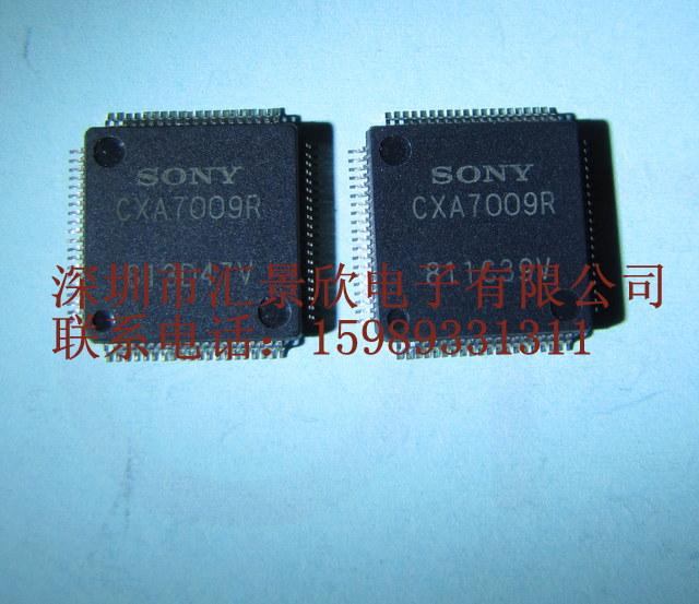 cxa7009r-集成电路-51电子网