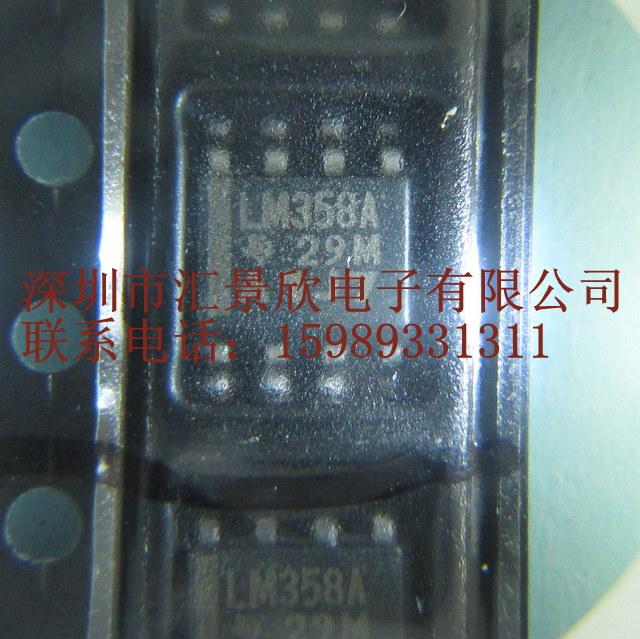 lm358a-集成电路-51电子网