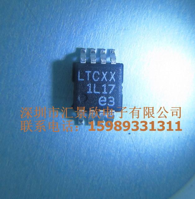 lt1965ims8e-集成电路-51电子网