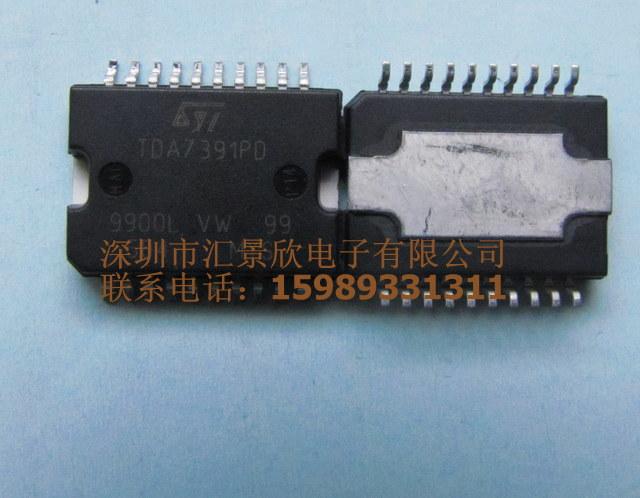 tda7391pd-集成电路-51电子网