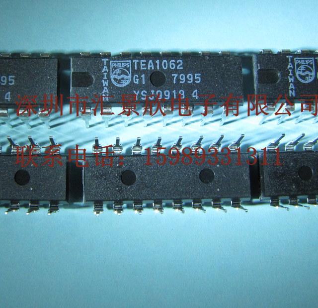 tea1062-集成电路-51电子网