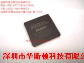 EPF10K20TC144-3产品图片