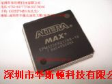 EPM3256AQI208-10产品图片