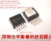 TPS75733KTTT产品图片