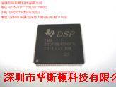 TMS320F2812PGFS产品图片