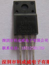4N60产品图片