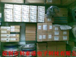 集成电路 电容 开关 电感 二 三极管 传感器 继电器 电阻 晶振 电池 电位器产品图片