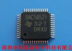 DAC5652I产品图片