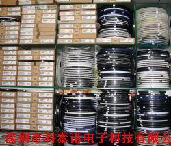 集成电路 电子元件产品图片